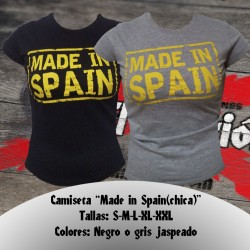 "Camiseta ""Made in Spain"" (chica)"
